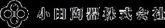 株式会社小田陶器